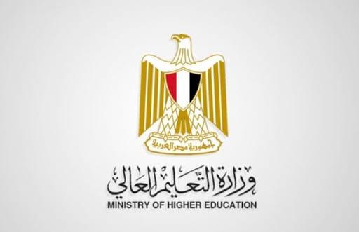 شعار وزارة التعليم العالي والبحث العلمي 2020